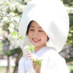 Wata-boushi (Head piece)